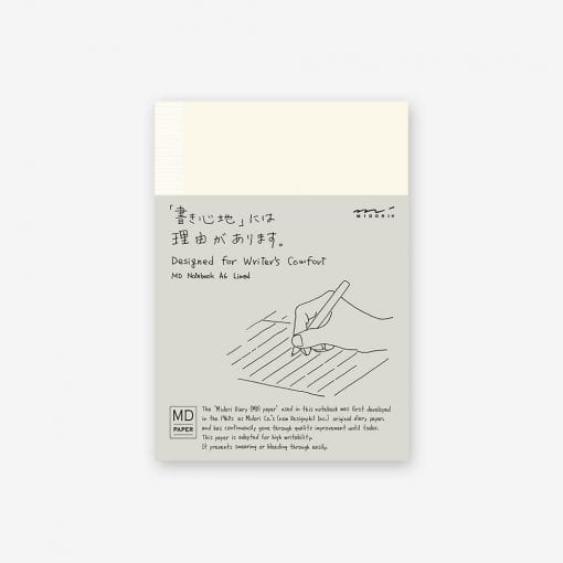 MD Paper A6 Notebook Lined Paper