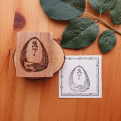 Elsie with Love Rubber Stamp - Rattan Series, no. 2