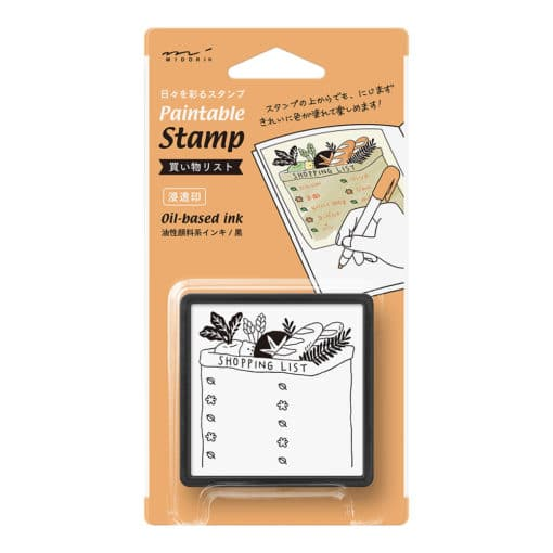 Midori Paintable Stamp Pre-inked Shopping List